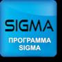 сигма st-22