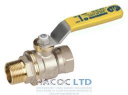 Полнопроходной шаровой клапан, с внешней и внутренней резьбой, с желтой L-образной рукояткой, никелированный GIACOMINI 1