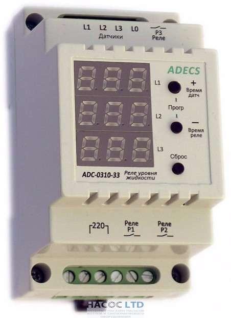 Реле уровня жидкости ADC-0310