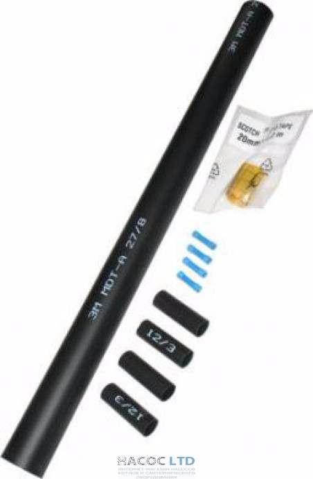 Pedrollo GPS-1 Набор муфт термоусадочных