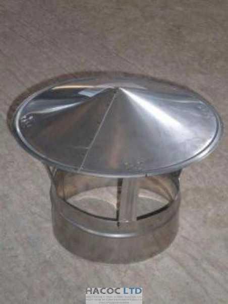 Грибок (сталь марки 304)