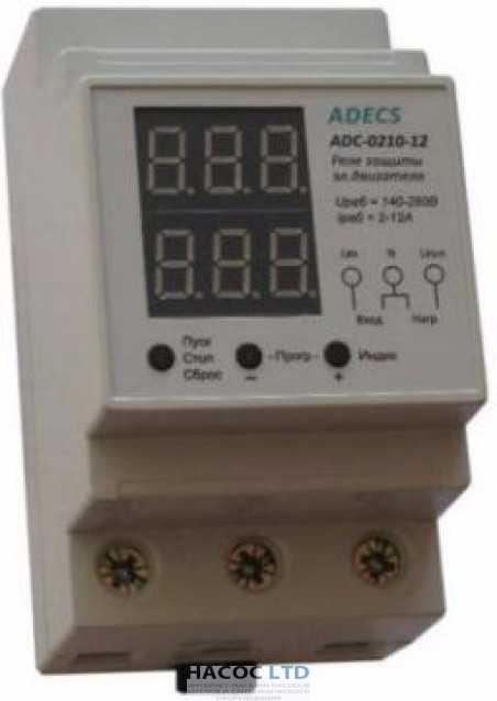 Реле защиты электродвигателей насосов однофазное ADC-0210-12