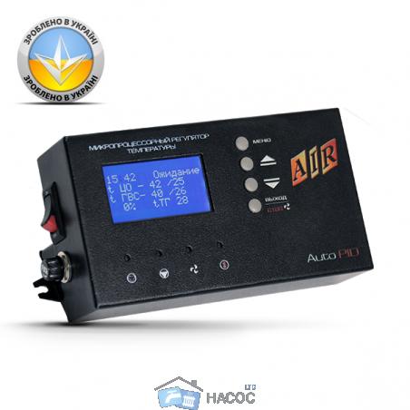 Блок управления котлом MRT-AIR AUTO с PID (нагрузка 300 Вт)
