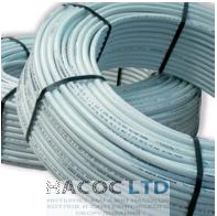 Металлопластиковая труба Watts CALC 20-100