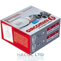 Комплект для подключения радиаторов, прямой (R470X001+R402X133+R15X033) GIACOMINI 1/2