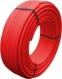 Труба Kisan 16 красная для теплого пола